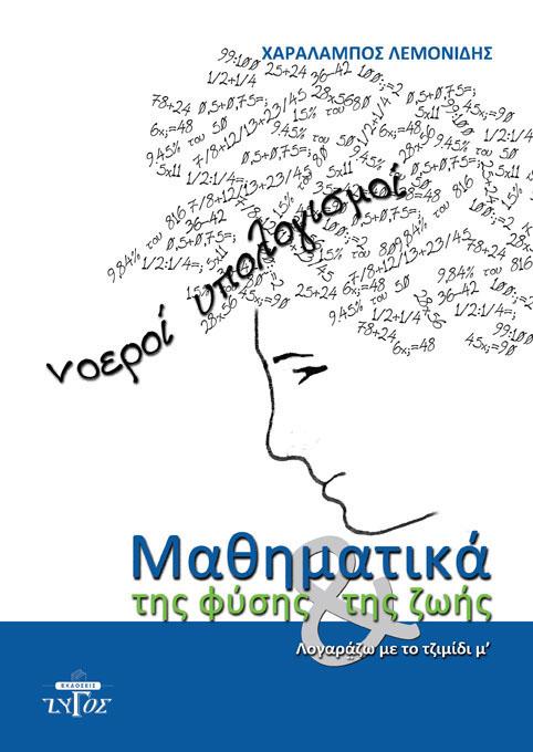book_2013
