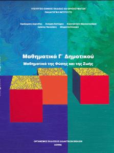 student_book